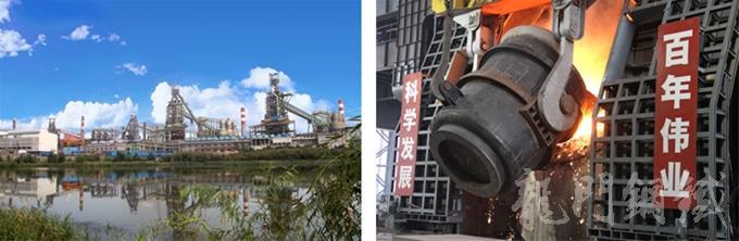 陕西龙门钢铁有限责任公司