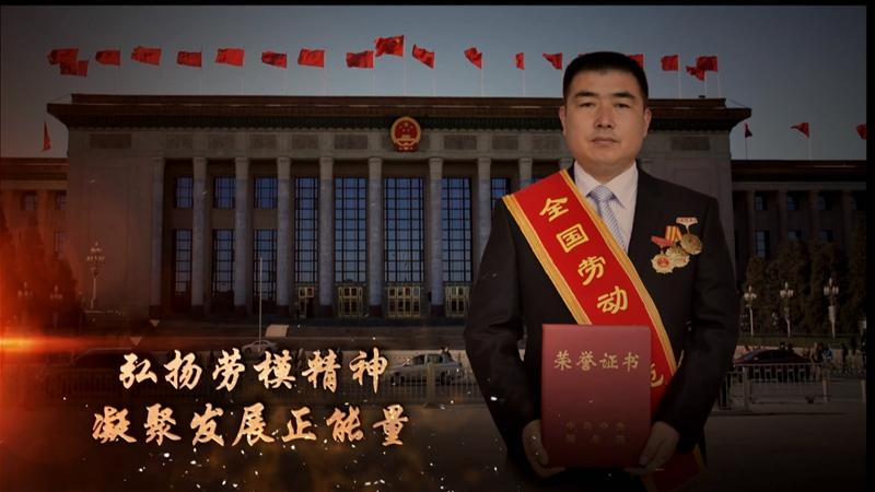 全国劳动模范薛小永事迹