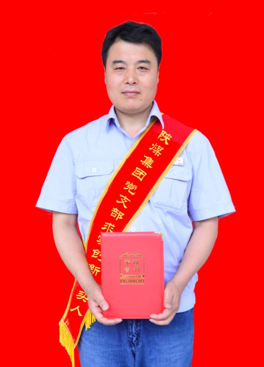 郭斌刚:用铁运魂绘就党建风采