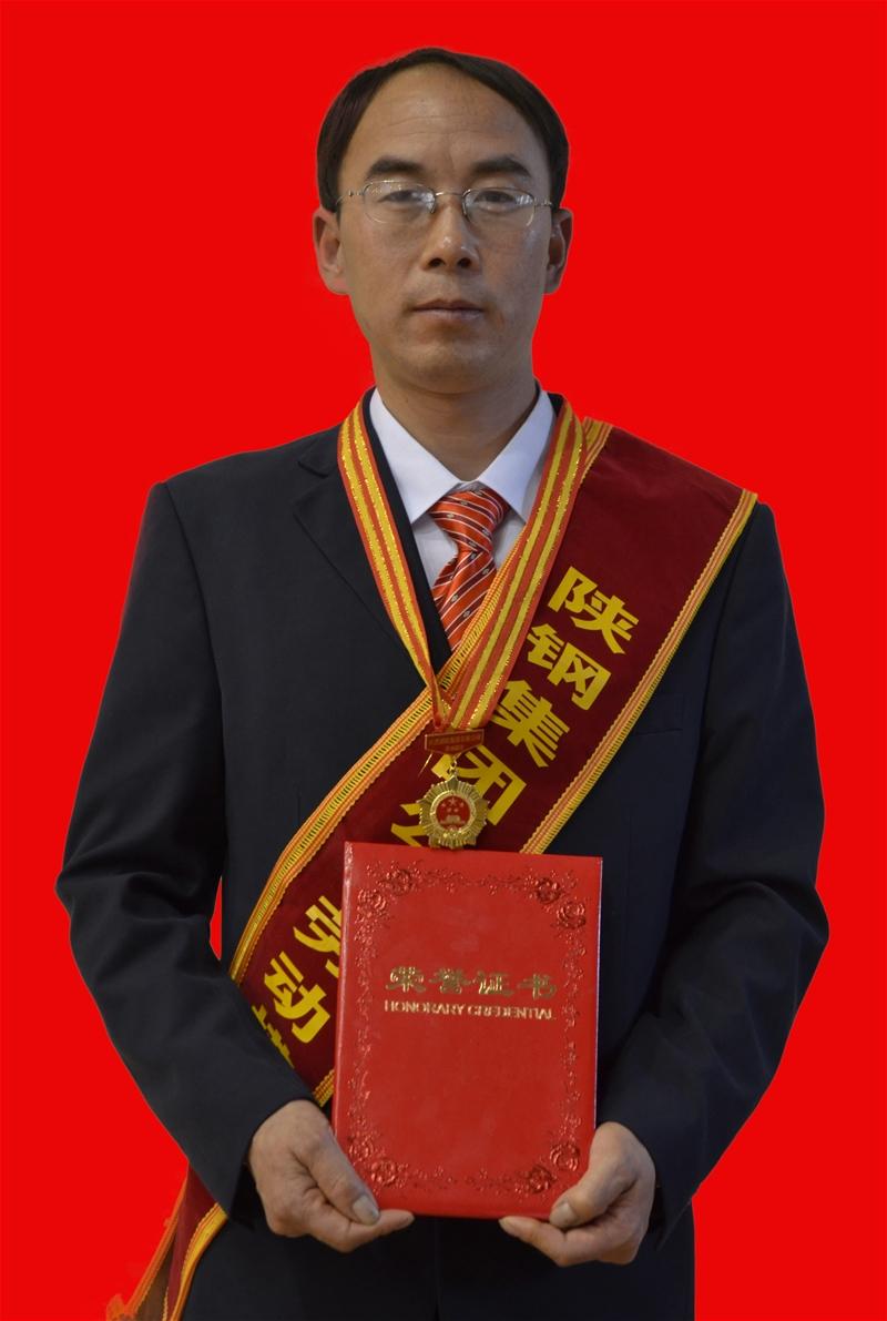 """""""太阳""""炉边取火人  10年坚守燃烧多彩青春——张长录"""